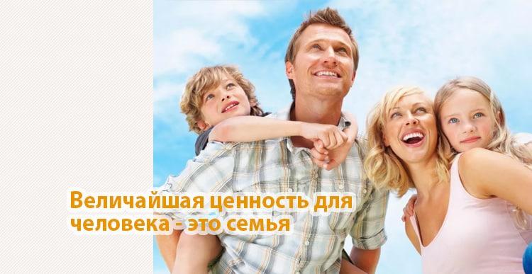 Семья и отношение семьи для Тельца